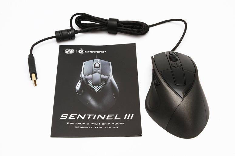 -Cooler Master - Sentinel III -